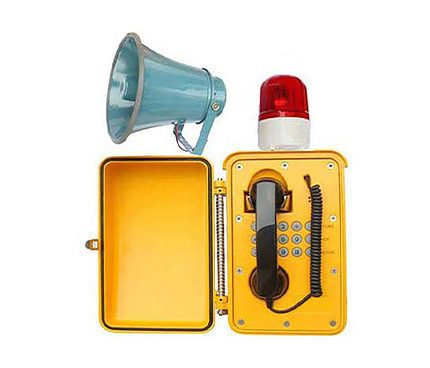 PE08LBSP LOUDER SPEAKER PHONE